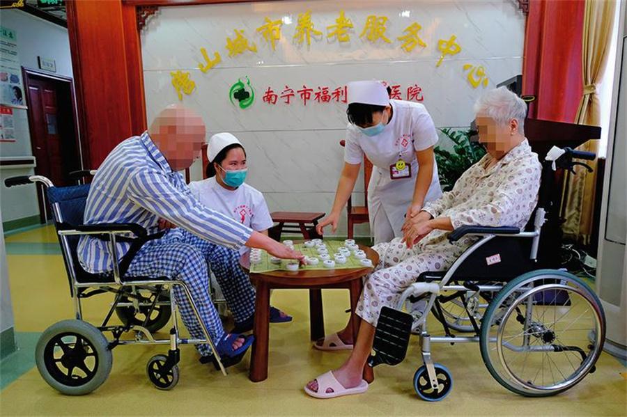 南宁全面推进养老服务业高质量发展,成为全国全区先行的改革高地 社区居家养老服务设