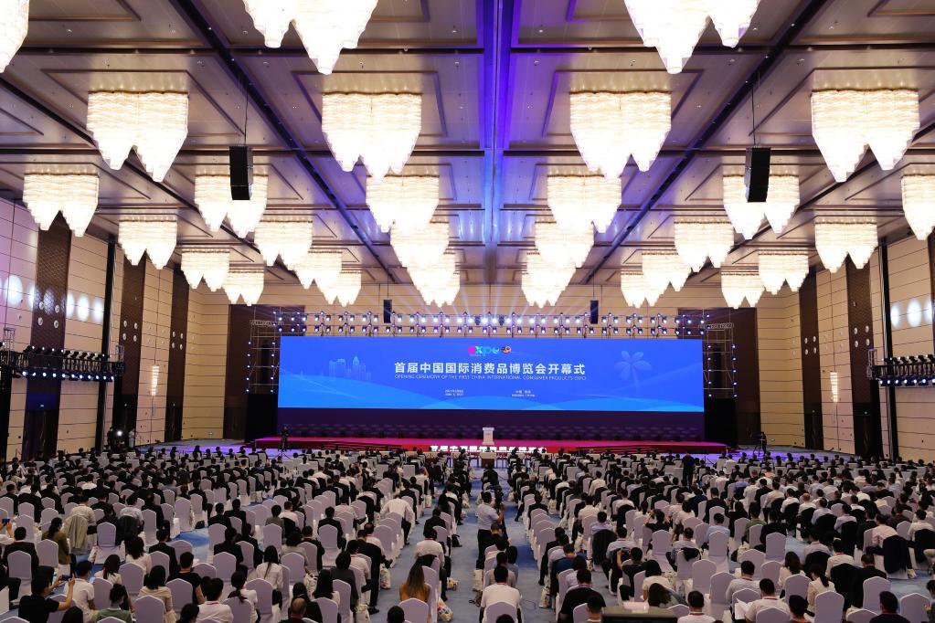 首屆中國國際消費品博覽會在瓊開幕