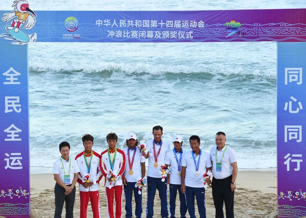 衝浪——男子短板頒獎儀式舉行