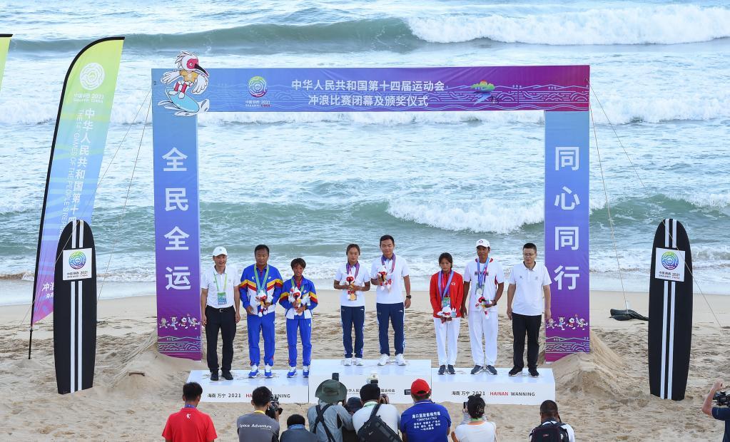衝浪——女子短板頒獎儀式舉行