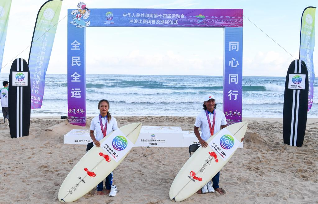 衝浪——海南隊包攬男女短板項目金牌