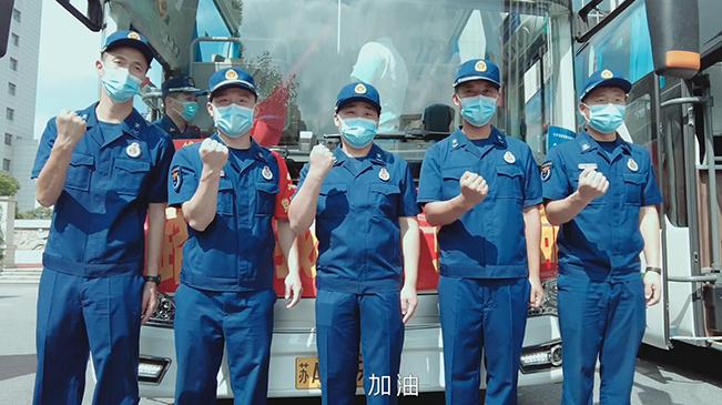 """南京加油!火焰藍在""""寧""""身邊"""