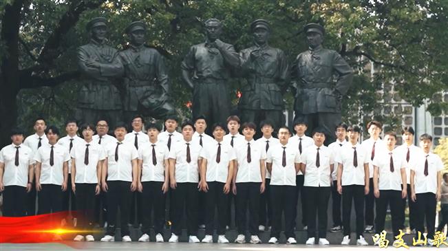 南昌大學唱響《燈火裏的中國》
