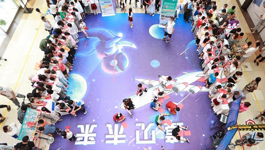 天津東麗區舉行航空航天科技主題活動