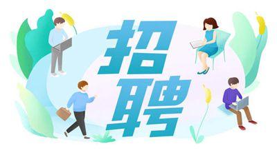鄭州舉辦畢業生專場招聘會 130家企業提供逾9800個崗位