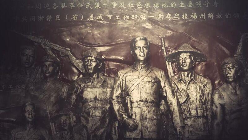 寻找仓山红|林白:坚定赤诚的革命先驱