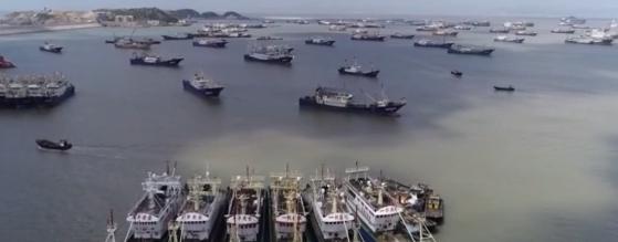 省海洋災害應急指揮部啟動海洋災害Ⅰ級應急響應