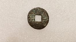 """""""涨知识"""":秦半两、汉五铢和5角硬币,谁最重?"""