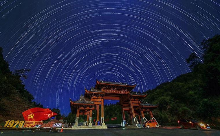 雲南蒙自:鏡頭下的璀璨星空圖